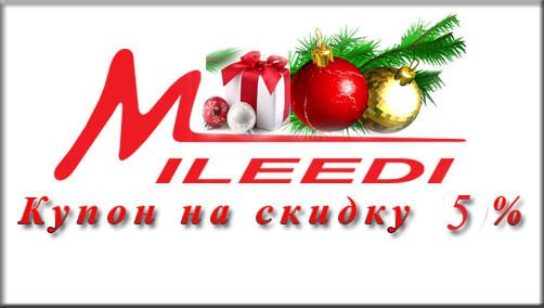 http://mileedi.ru/images/upload/52acbb748cdddБезимени-1.jpg